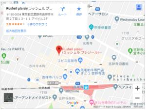 吉祥寺の美容室Rushell Plaisirの地図